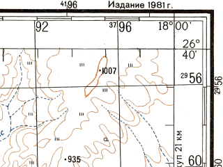 Reduced fragment of topographic map ru--gs--200k--xg33-30--S026-40_E017-00--S027-20_E018-00
