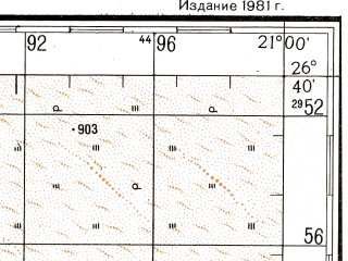 Reduced fragment of topographic map ru--gs--200k--xg34-27--S026-40_E020-00--S027-20_E021-00 in area of Hakskeenpan, Kopieskraal Pan; towns and cities Koopan-suid