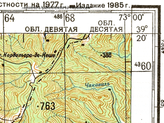 Reduced fragment of topographic map ru--gs--200k--xj18-35--(1985)--S039-20_W074-00--S040-00_W073-00; towns and cities Valdivia, La Barra, Niebla, Pelchuauin