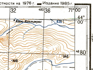 Reduced fragment of topographic map ru--gs--200k--xl19-01--(1985)--S044-00_W072-00--S044-40_W071-00; towns and cities Lago Verde, Puerto Las Juntas, Rio Cisnes