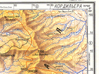 Topographic Map Of Colombia.Download Topographic Map In Area Of Manizales Pereira Ibague