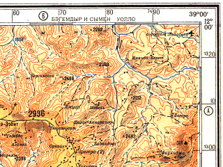 Reduced fragment of topographic map ru--gs--500k--c37-1--N012-00_E036-00--N010-00_E039-00; towns and cities Jedo, Borebo, Telezzam