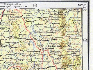 Reduced fragment of topographic map ru--gs--500k--d43-4--(1957)--N014-00_E075-00--N012-00_E078-00 in area of Bhadra Reservoir, Krishnaraja Sagara; towns and cities Bangalore, Mysore, Tumkur, Shimoga, Mandya
