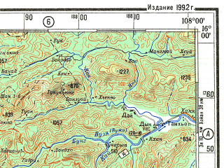 Reduced fragment of topographic map ru--gs--500k--d48-2--N016-00_E105-00--N014-00_E108-00 in area of Shirinthorn Res.; towns and cities Ban Hangdon, Ban Nongvian, Ban Xot
