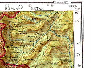 Reduced fragment of topographic map ru--gs--500k--f47-1--N024-00_E096-00--N022-00_E099-00 in area of Salween; towns and cities Kwanhio, Man Hwe-wai, Panglong