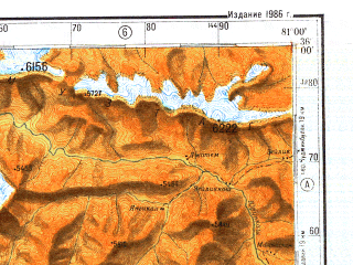 Reduced fragment of topographic map ru--gs--500k--i44-1--N036-00_E078-00--N034-00_E081-00 in area of Aksayqin Hu; towns and cities Tangtse