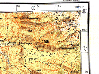 Reduced fragment of topographic map ru--gs--500k--i47-2--N036-00_E099-00--N034-00_E102-00; towns and cities Donggou, Garmoyangkyi, Rabyog