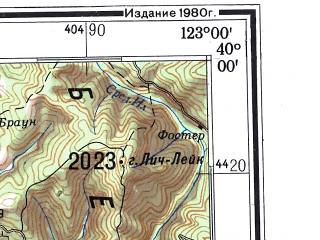Reduced fragment of topographic map ru--gs--500k--j10-1--N040-00_W126-00--N038-00_W123-00 in area of E. Fk. Russian, Lake Mendocino, Lake Sonoma; towns and cities Ukiah, Fort Bragg, Willits, Monte Rio, Point Arena