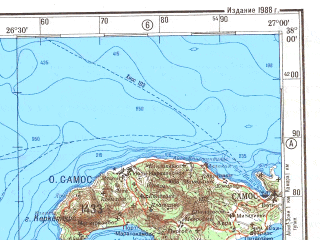 Reduced fragment of topographic map ru--gs--500k--j35-3--N038-00_E024-00--N036-00_E027-00; towns and cities Ermoupolis, Panormos, Arkesini, Kefalos
