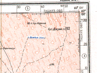 Reduced fragment of topographic map ru--gs--500k--j40-2--N040-00_E057-00--N038-00_E060-00; towns and cities Bezmein, Geok-tepe, Bakharden, Birleshik Pervyy, Kyrkkui