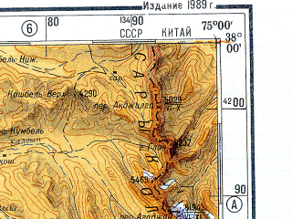 Reduced fragment of topographic map ru--gs--500k--j43-3--N038-00_E072-00--N036-00_E075-00 in area of Ozero Jasil'kul', Ozero Zorkul; towns and cities Nomal, Bargu Pain, Pasu