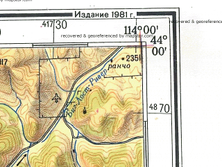 Reduced fragment of topographic map ru--gs--500k--k11-2--N044-00_W117-00--N042-00_W114-00 in area of North Fk. Boise, Snake, South Fk. Boise; towns and cities Boise, Nampa, Twin Falls, Caldwell, Meridian