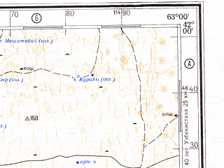 Reduced fragment of topographic map ru--gs--500k--k41-3--N042-00_E060-00--N040-00_E063-00; towns and cities Urgench, Biruni, Turtkul', Khiva, Khazarasp