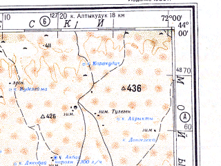 Reduced fragment of topographic map ru--gs--500k--k42-2--N044-00_E069-00--N042-00_E072-00 in area of K-l Bijlikol Assa, K-l. Akkol; towns and cities Dzhambul, Chimkent, Lenger, Karatau, Zhanatas
