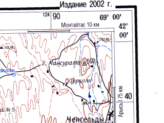 Reduced fragment of topographic map ru--gs--500k--k42-3--(2003)--N042-00_E066-00--N040-00_E069-00 in area of Cardarinskoje Vodochranilisce; towns and cities Dzhizak, Gulistan, Il'ich, Chardara, Dzhetysay