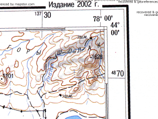 Reduced fragment of topographic map ru--gs--500k--k43-2--(2003)--N044-00_E075-00--N042-00_E078-00; towns and cities Alma-ata, Tokmak, Talgar, Kaskelen, Issyk