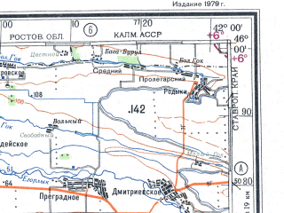 Reduced fragment of topographic map ru--gs--500k--l37-4--N046-00_E039-00--N044-00_E042-00 in area of Krasnodarskoe Vodochranilisce; towns and cities Krasnodar, Stavropol', Maykop, Nevinnomyssk, Armavir