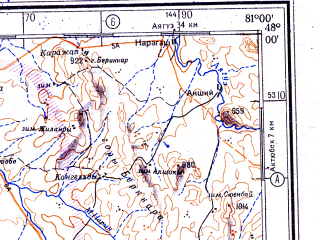 Reduced fragment of topographic map ru--gs--500k--l44-1--N048-00_E078-00--N046-00_E081-00; towns and cities Ayaguz, Ucharal, Lepsy, Aktogay, Beketay