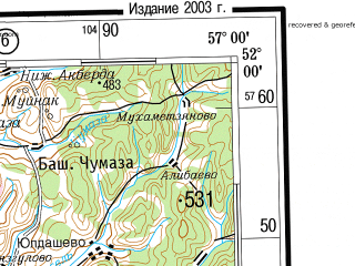 Reduced fragment of topographic map ru--gs--500k--m40-1--(2003)--N052-00_E054-00--N050-00_E057-00; towns and cities Orenburg, Sol'-iletsk, Saraktash, Akbulak, Pervomayskiy