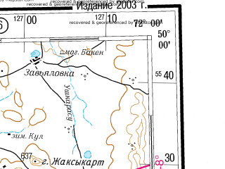 Reduced fragment of topographic map ru--gs--500k--m42-4--(2003)--N050-00_E069-00--N048-00_E072-00; towns and cities Karazhal, Kyzylzhar, Atasu, Aynabulak, Sonaly