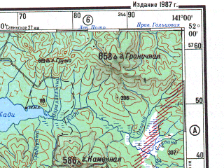 Reduced fragment of topographic map ru--gs--500k--m54-1--N052-00_E138-00--N050-00_E141-00 in area of Ozero Bol. Kizi, Ozero Kadi; towns and cities Chernyy Mys, Vysokogornyy, De-kastri