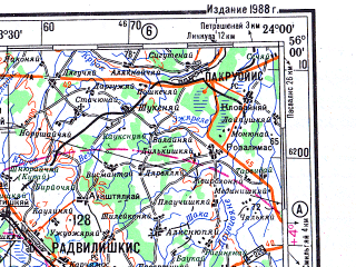Reduced fragment of topographic map ru--gs--500k--n34-2--(1988)--N056-00_E021-00--N054-00_E024-00 in area of Jezioro Mamry; towns and cities Kaunas, Shyaulyay, Klaipeda, Tel'shyay, Kapsukas