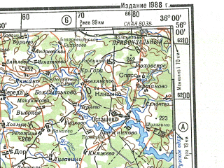 Reduced fragment of topographic map ru--gs--500k--n36-2--N056-00_E033-00--N054-00_E036-00; towns and cities Vyaz'ma, Safonovo, Kirov, Gagarin, Kondrovo