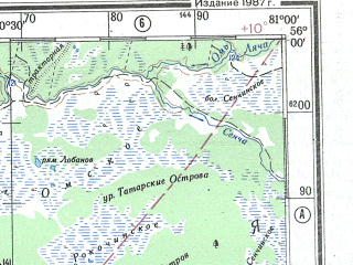 Reduced fragment of topographic map ru--gs--500k--n44-1--N056-00_E078-00--N054-00_E081-00 in area of Ozero Ubinskoe, Ozero Sartlan, Ozero Urjum; towns and cities Kuybyshev, Barabinsk, Chulym, Kargat, Bystrukha