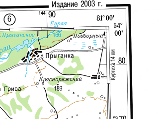 Reduced fragment of topographic map ru--gs--500k--n44-3--(2003)--N054-00_E078-00--N052-00_E081-00 in area of Ozero Kulundinskoje, Ozero Kucukskoe, Oz Ero Horosee; towns and cities Slavgorod, Karasuk, Kulunda, Shcherbakty, Blagoveshchenka