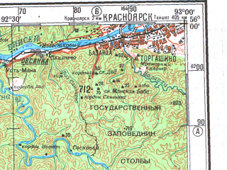 Reduced fragment of topographic map ru--gs--500k--n46-1--N056-00_E090-00--N054-00_E093-00 in area of Ozero Bele; towns and cities Divnogorsk, Sonskiy, Sorsk, Krasnaya Sopka, Tyulkovo
