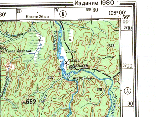 Reduced fragment of topographic map ru--gs--500k--n48-2--N056-00_E105-00--N054-00_E108-00 in area of Lena; towns and cities Zhigalovo, Surovo, Tarasova, Atsikyak