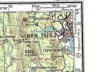 Reduced fragment of topographic map ru--gs--500k--o40-4--N058-00_E057-00--N056-00_E060-00; towns and cities Nizhniy Tagil, Pervoural'sk, Revda, Krasnoufimsk, Nizhniye Sergi