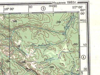 Reduced fragment of topographic map ru--gs--500k--o50-1--N060-00_E114-00--N058-00_E117-00; towns and cities Artemovskiy, Andreyevsk, Ugakhan, Balagonakh, Kroptkin