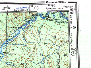 Reduced fragment of topographic map ru--gs--500k--o50-2--N060-00_E117-00--N058-00_E120-00; towns and cities Tene, Tochilnoye, Berezovskaya