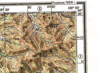 Reduced fragment of topographic map ru--gs--500k--o52-3--N058-00_E126-00--N056-00_E129-00; towns and cities Kankunskiy, Kobchik, Nadezhnyy