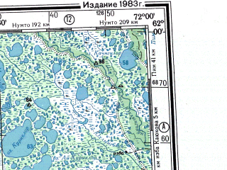 Reduced fragment of topographic map ru--gs--500k--p42-3_4--N062-00_E066-00--N060-00_E072-00 in area of Ozero Endra, Ozero Enstor; towns and cities Khanty-mansiysk, Yendra, Kintus, Suliny