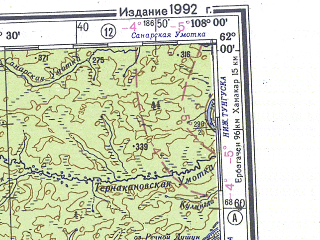 Reduced fragment of topographic map ru--gs--500k--p48-3_4--N062-00_E102-00--N060-00_E108-00; towns and cities Sosha, Strelka, Tetere