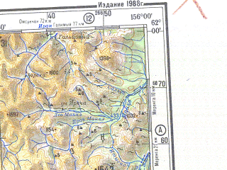 Reduced fragment of topographic map ru--gs--500k--p56-3_4--N062-00_E150-00--N060-00_E156-00; towns and cities Atka, Kupka, Myakit, Strelka