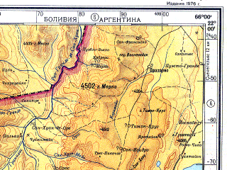 Reduced fragment of topographic map ru--gs--500k--xf19-4--S022-00_W069-00--S024-00_W066-00 in area of Salar De Aguas Calientes, Laguna De Vilama, Lago Colorada; towns and cities Calama, Chuquicamata, Rinconada, Antiguyo, San Pedro De Atacama