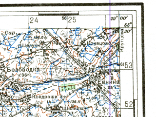 Reduced fragment of topographic map ru--rkka--050k--n35-022-4--(1938)--N055-30_E028-45--N055-20_E029-00; towns and cities Polotsk