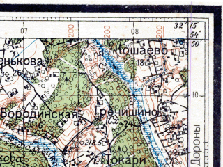 Reduced fragment of topographic map ru--rkka--050k--n36-041-3--(1931)--N054-50_E032-00--N054-40_E032-15; towns and cities Smolensk