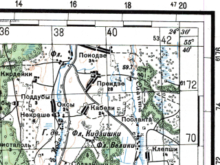 Reduced fragment of topographic map ru--rkka--100k--n35-013--(1937)--N055-40_E024-00--N055-20_E024-30; towns and cities Krekenava, Ramigala