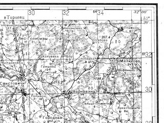 Reduced fragment of topographic map ru--rkka--100k--n36-028--(1941)--N055-20_E031-30--N055-00_E032-00; towns and cities Demidov