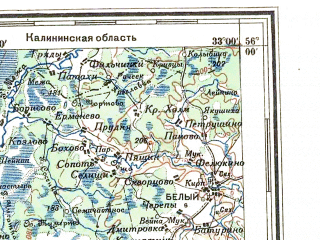 Reduced fragment of topographic map ru--rkka--500k--n36-1--(1940)--N056-00_E030-00--N054-00_E033-00; towns and cities Smolensk, Vitebsk, Orsha, Yartsevo, Gorki