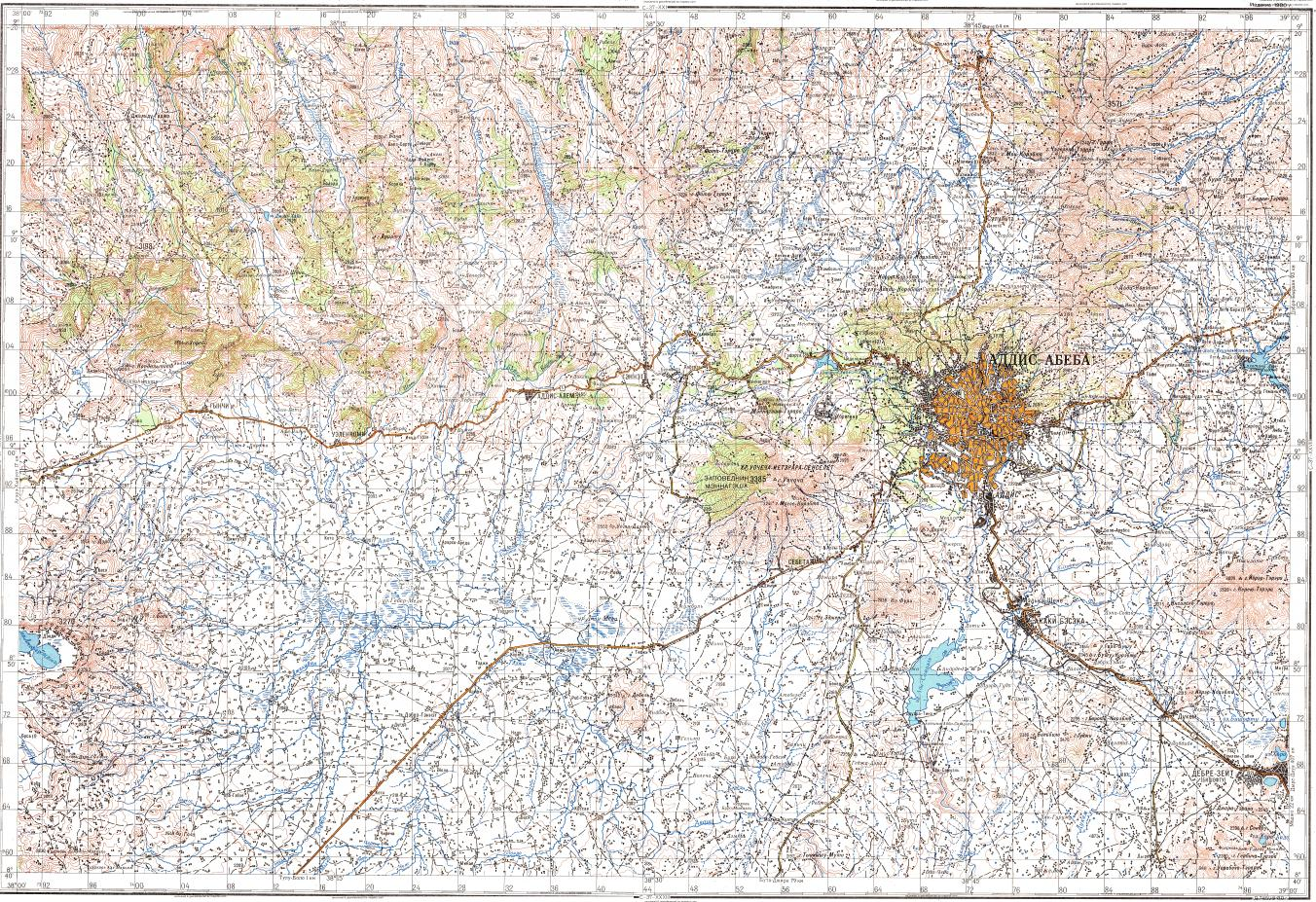 Download topographic map in area of Addis Ababa, Tefki, Galesa ...