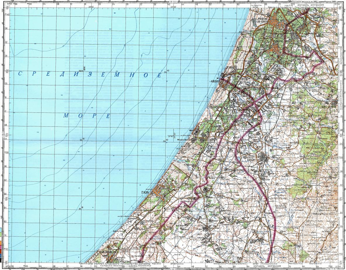 Map Of En Shemesh: Download Topographic Map In Area Of