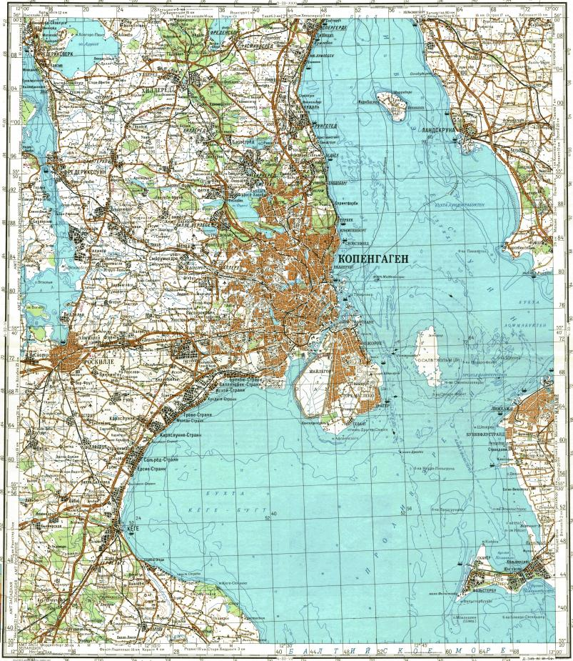Download topographic map in area of Copenhagen Horsholm Koge