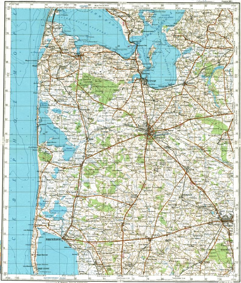 Download topographic map in area of Herning Holstebro Struer