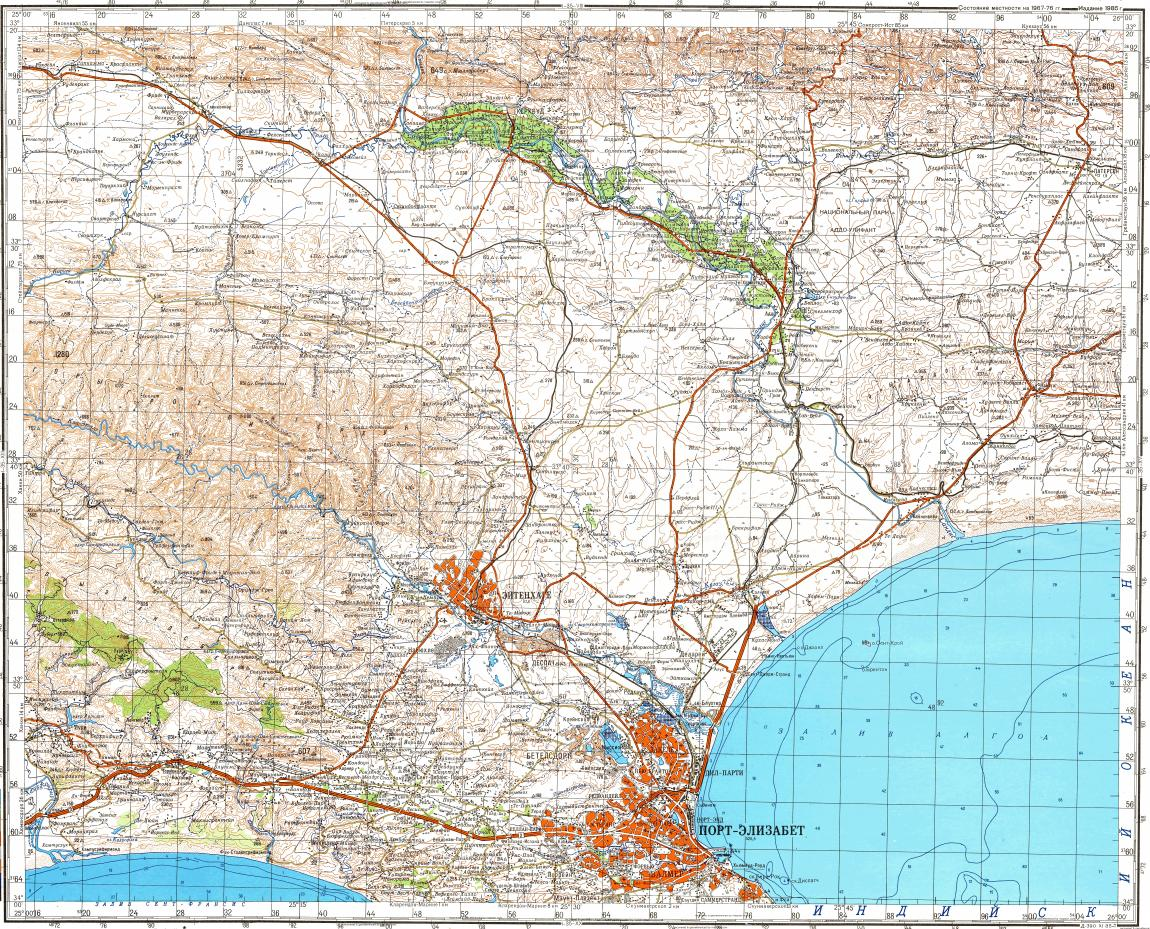Download topographic map in area of Port Elizabeth Uitenhage