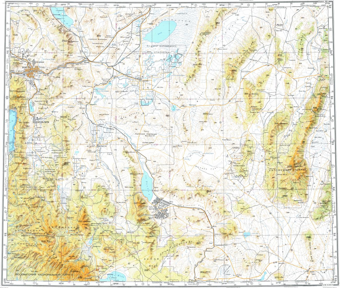 Download Topographic Map In Area Of Reno Sparks Carson City - Map of reno and lake tahoe